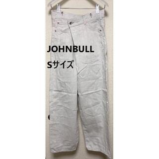 ジョンブル(JOHNBULL)のJOHNBULL ジョンブル サスペンダータイパンツ Sサイズ ホワイト(サロペット/オーバーオール)