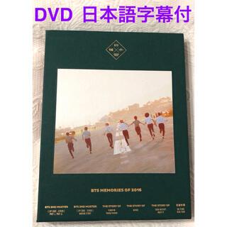 防弾少年団(BTS) - BTS Memories 2016 DVD  日本語字幕付