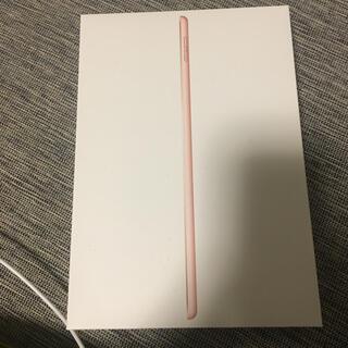 Apple - iPad 第7 32GB