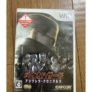 Wii - wii バイオハザード アンブレラ・クロニクルズ