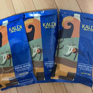KALDI - KALDI  カルディ スペシャルブレンド コーヒー粉 3袋 新品未開封‼️
