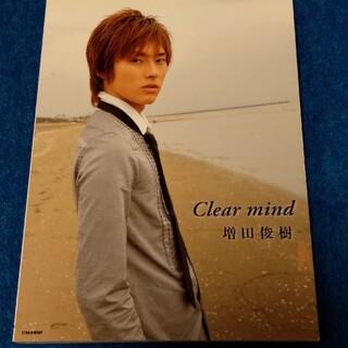 Clear mind 増田俊樹 写真集
