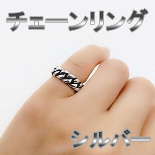 太 リング チェーン 指輪 サムリング メンズ ピンキー  韓国