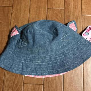 クレアーズ(claire's)のクレアーズ 耳付き帽子 子供用帽子 キッズキャップ(水着)