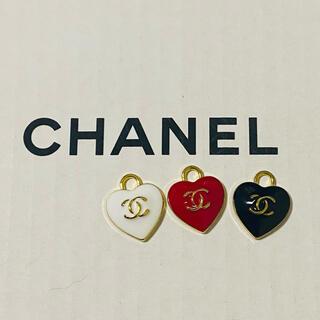 CHANEL - 3個セット CHANEL チャーム ハート型