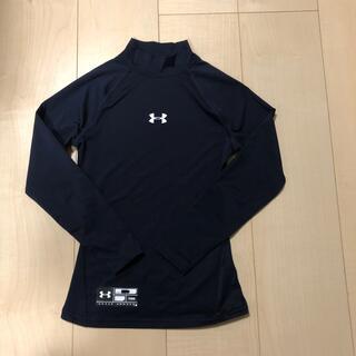 UNDER ARMOUR - 少年野球 アンダーシャツ130cm