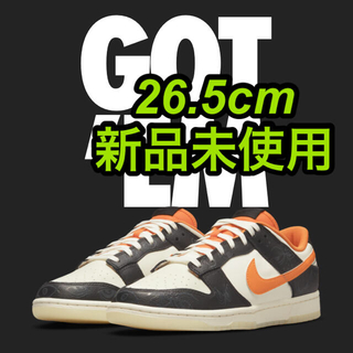 "NIKE - Nike Dunk Low PRM ""Halloween"" 26.5cm"