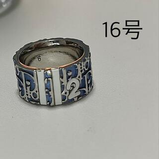 Christian Dior - Dior クリスチャンディオール 16号 ワイドリング トロッター ブルー