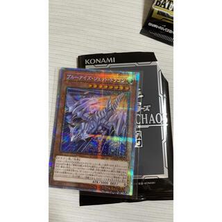 コナミ(KONAMI)のブルーアイズジェットドラゴン(シングルカード)