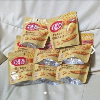 Nestle - キットカット 全粒粉ビスケット