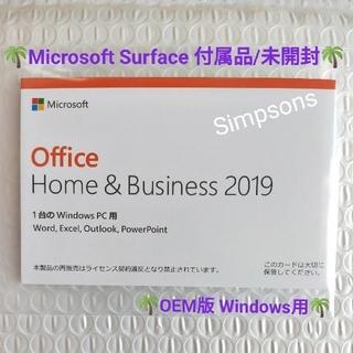 Microsoft - 🌴Microsoft Office 2019🌴 OEM版 Windows🌴