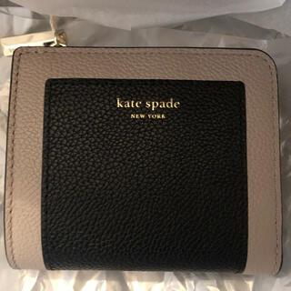 kate spade new york - ケイトスペード  Kate spade NY 折り財布 ツートン 黒 新品