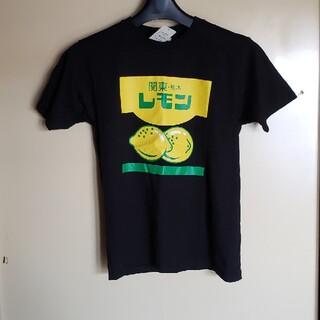 レモン牛乳Tシャツ(Tシャツ/カットソー(半袖/袖なし))