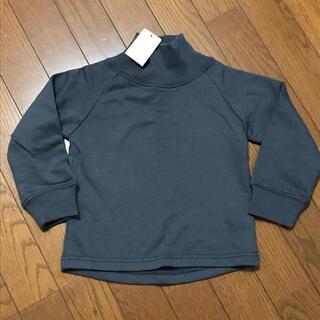 サマンサモスモス(SM2)のSM2のトレーナー  新品未使用 タグ付(Tシャツ/カットソー)