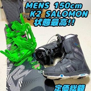 ケーツー(K2)のK2 SALOMON ワックス塗って発送もできます!定価総額11万!(ボード)