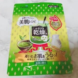 値下げ☆お茶パック★