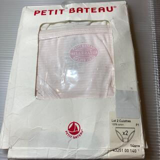 プチバトー(PETIT BATEAU)のプチバトー ポワンココットミラレ&ホワイトショーツ2枚組 14ans(下着)