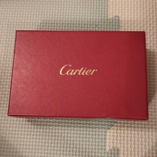 カルティエ(Cartier)のカルティエ 空箱セット(ショップ袋)