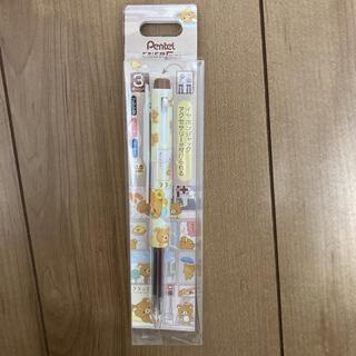 サンエックス(サンエックス)の新品 リラックマ ボールペン(ペン/マーカー)