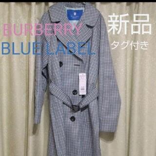 バーバリーブルーレーベル(BURBERRY BLUE LABEL)のBURBERRYBLUE LABEL   トレンチコートサイズ38(トレンチコート)