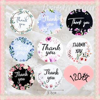 【120枚・38㎜】ギフトシール 全8柄 サンキュー ありがとう 春のお花リース(ラッピング/包装)
