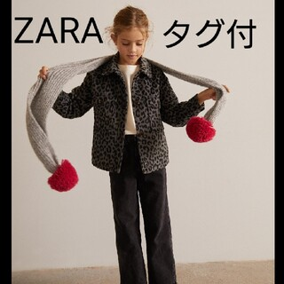 ザラキッズ(ZARA KIDS)のZARA ザラ アニマルプリント シャツジャケット(ジャケット/上着)