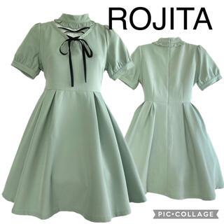 ロジータ(ROJITA)のロジータ フロントレースアップワンピース(ひざ丈ワンピース)