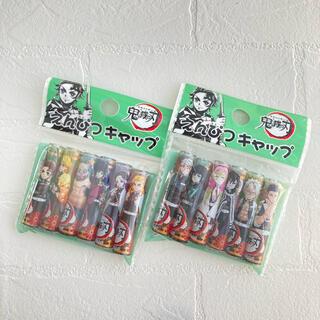 T-ARTS - 鬼滅の刃 えんぴつキャップ