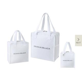 DEAN & DELUCA - ディーンアンドデルーカ グロー 付録 保冷バッグ 3点セット ホワイト
