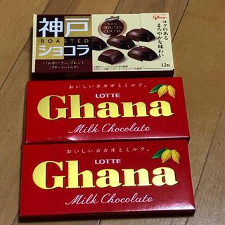 グリコ - グリコ ロッテ チョコレート