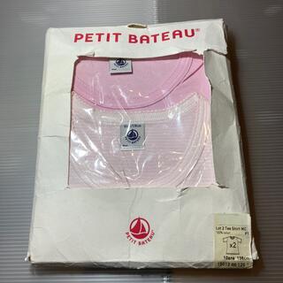プチバトー(PETIT BATEAU)のプチバトー Tシャツ 2枚セット 10ans(下着)
