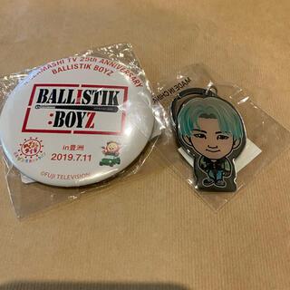 ☆ballistikboys松井利樹メタキー&缶バッジ☆