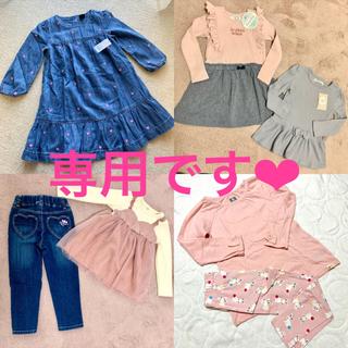 フタフタ(futafuta)の新品 チュールドッキングTシャツ チュニック ピンク デニム ハートポケット(Tシャツ/カットソー)