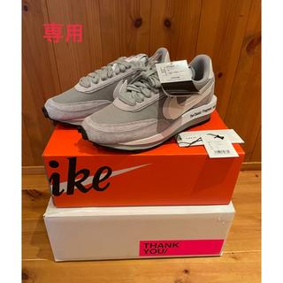 sacai - Nike sacai fragment LDWaffle grey 27cm
