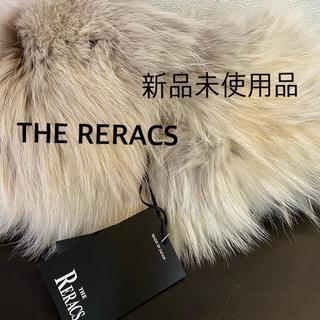 ハイク(HYKE)の新品未使用品 THE RERACS  リラクス リアルファー(マフラー/ショール)