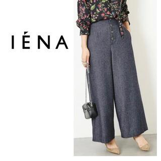 IENA - IENA  C/Wデニムハイウエストボタンダウンパンツ