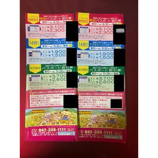 サンリオ(サンリオ)のサンリオピューロランド 割引券 2枚(遊園地/テーマパーク)