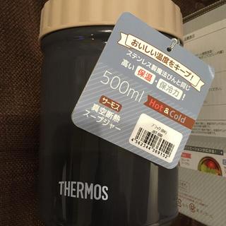 サーモス(THERMOS)のサーモス thermos  真空断熱スープジャー新品500ミリリットル(弁当用品)