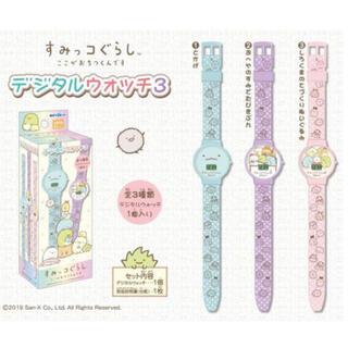 サンエックス - すみっコぐらし デジタル ウォッチ とかげ 腕時計 時計