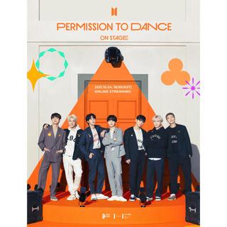 防弾少年団(BTS) - ☆BTS PERMISSION TO DANCE ON STAGE