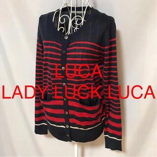 ルカ(LUCA)の★LUCA/LADY LUCK LUCA/ルカ/レディラックルカ★カーディガン(カーディガン)