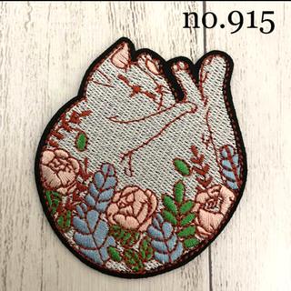 [915] 🐈⬛眠る ネコ 薔薇 花 ワッペン