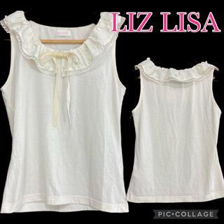 リズリサ(LIZ LISA)のリズリサ 襟付きインナーカットソー(カットソー(半袖/袖なし))