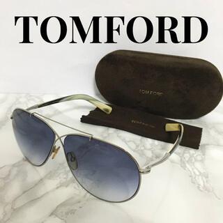 トムフォード(TOM FORD)の【美品】TOM FORD トムフォード サングラス ケース付 クリーナー付(サングラス/メガネ)