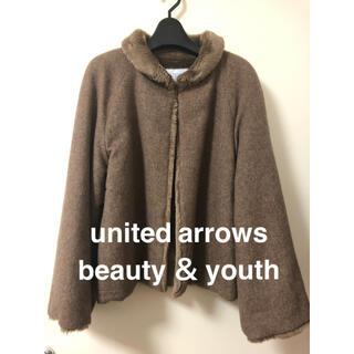 ビューティアンドユースユナイテッドアローズ(BEAUTY&YOUTH UNITED ARROWS)のunited arrows beauty & youth ショート丈コート(その他)