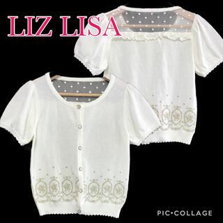 リズリサ(LIZ LISA)のリズリサ フロッキープリントカーディガン(カーディガン)