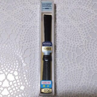 NO.190ラグ幅12mm【新品】SOISIL♪黒色牛革カーフベルト尾錠金色