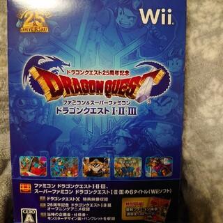 ドラゴンクエストI II III 25周年記念 Wii