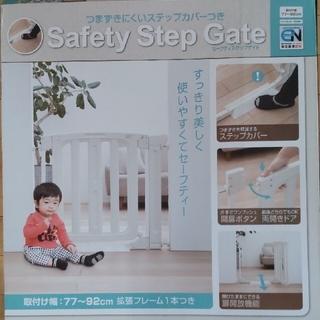 ニホンイクジ(日本育児)の☆日本育児 ベビーゲート Safety Step  Gate☆(ベビーフェンス/ゲート)