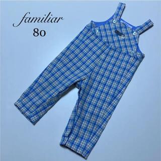 familiar - ファミリア オーバーオール チェック パンツ ロゴ 80 ミキハウス